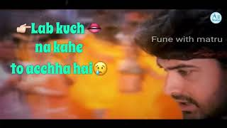 Lab kuch na kahe to accha hai    Best Dialog Song    Mela    By Fune with Matru