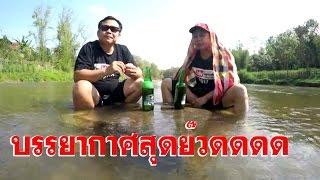 แอ่วลาวเหนือหลวงน้ำทาEP#7 ความสุขของนักเดินทาง ดื่มด่ำบรรยากาศเมืองหลวงน้ำทา