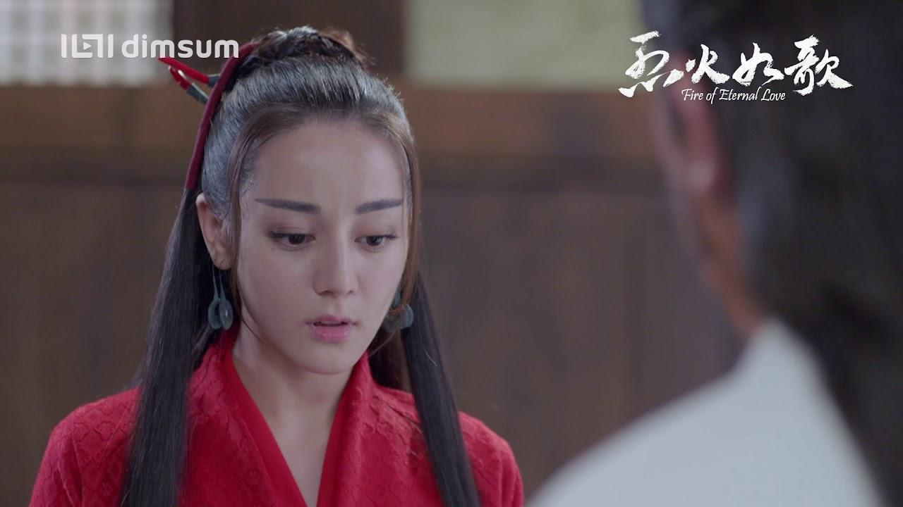 Fire of Eternal Love 烈火如歌 - Full Episodes on dimsum