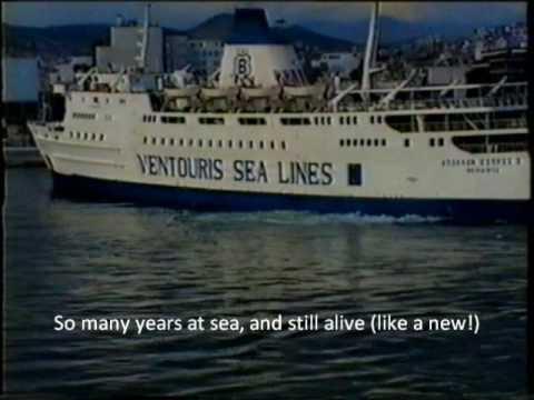 Piraeus port 1995