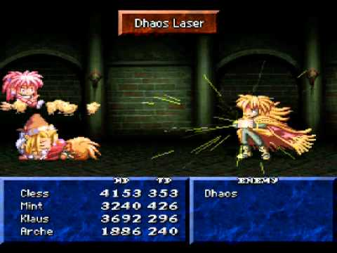 Tales of Phantasia Indignation vs Dhaos