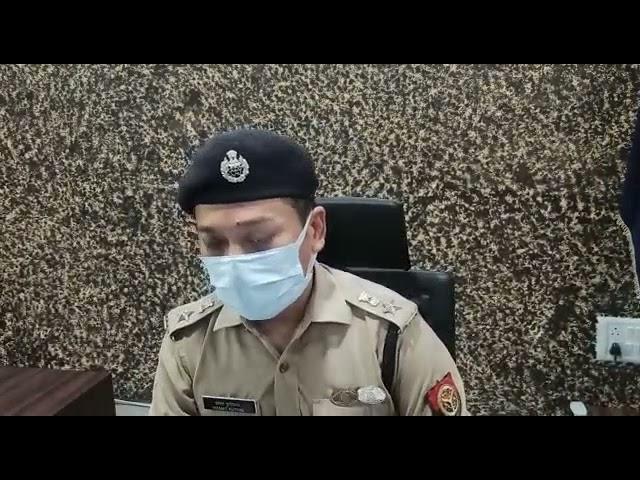 बलरामपुर जिले के थाना उतरौला प्रभारी निरीक्षक पंकज कुमार सिंह ने भारी मात्रा में गांजे के साथ 2 को