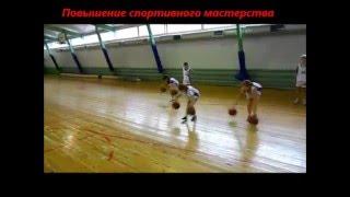 Полный комплекс тренировок баскетболистов в ш 583 на год для детей 2-3 кл