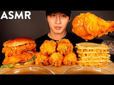 ASMR SPICY FRIED CHICKEN & CHICKEN SANDWICHES + GRAVY MUKBANG (No Talking) EATING SOUNDS