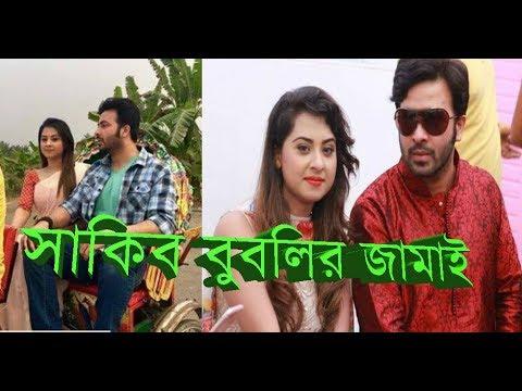 সাকিব বুব লির দায়িত্ব কাঁধ নিলেন || ||Sakib Khan Bubbli hot news ||bubli shakib khan & news