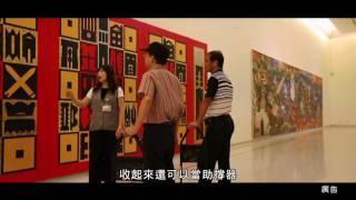 第八屆政府服務品質獎影片 thumbnail