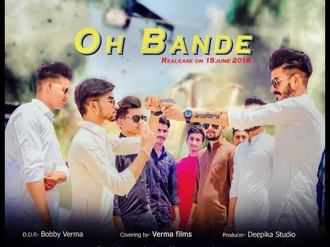 Oh BandeDilraj DhillonOfficial Music Videoyuvi films
