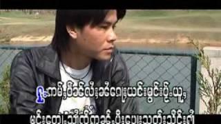Thai Yai / Shan /Tai song (Sai Han Leng)