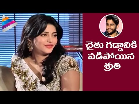 Shruti Haasan about Naga Chaitanya's Beard...