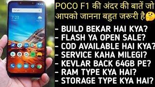 Xiaomi Poco F1 FAQ - Build Quality,COD,Flash Sale Or Open Sale,Ram Type,Kevlar Edition & More