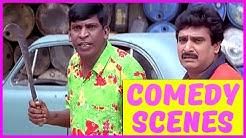 Friends - Comedy Scenes | Vijay | Suriya | Ramesh Khanna | Devayani