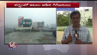 Rainfall At Some Places In Telangana Monsoon To Mark Its Onset V6 News