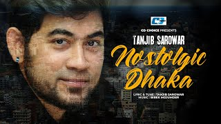 Nostolgic Dhaka By Tanjib Sarowar | Audio Jukebox | New Songs 2016