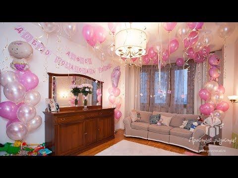 Как украсить комнату на выписку из роддома для девочки фото