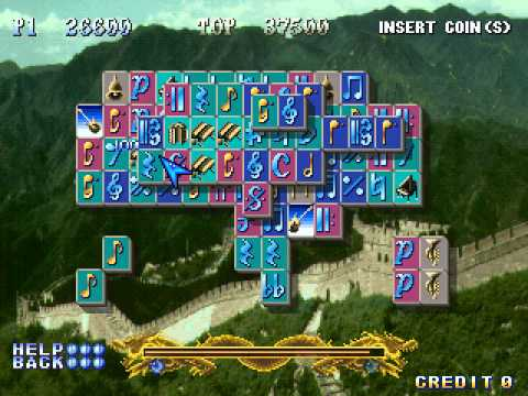 Shanghai - The Great Wall - Levels 1 and 2 (MAME)