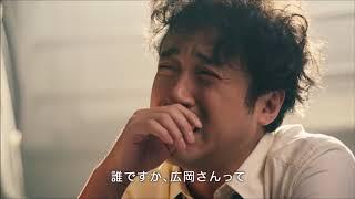 ムロツヨシ サプリ 取調Ver  爆笑www thumbnail
