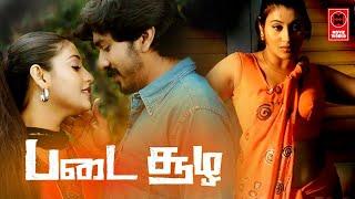 Tamil New Full Movies 2019 # Tamil New Movies 2019 # Tamil Movie 2019 New Releases # Padai Soozha