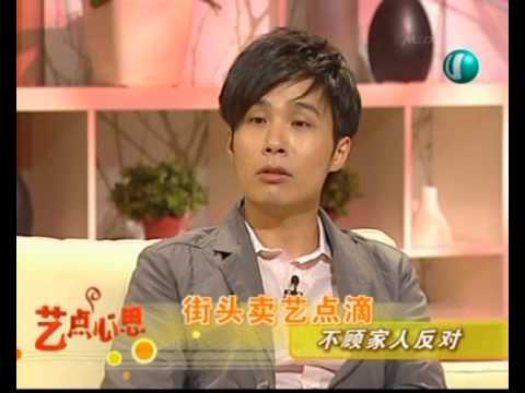 Wei Lian On CelebriTea Break (2/6) 伟联上《艺点心思》(二)