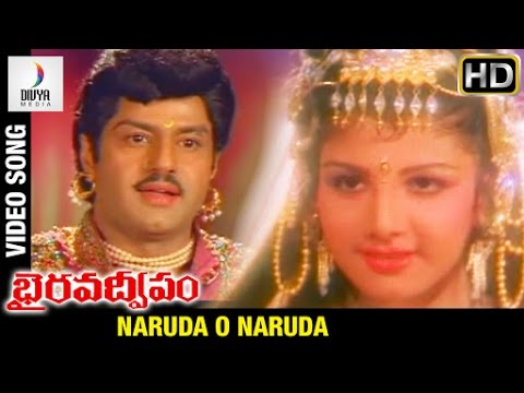 Bhairava Dweepam Telugu Movie | Naruda O...
