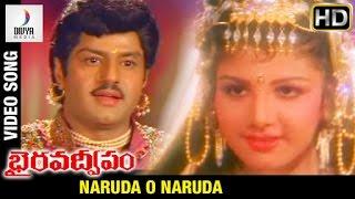 Bhairava Dweepam Telugu Movie | Naruda O Naruda Video Song | Balakrishna | Rambha | Divya Media