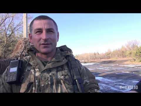 Украина. Война. Счастье