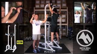 ファイターのための筋力トレーニング「パンチ力アップ編」 thumbnail
