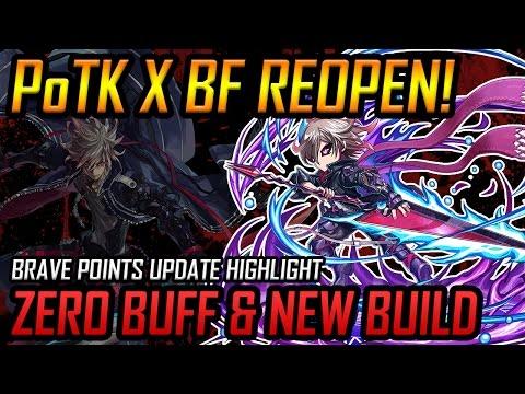 POTK x BF is Back? Zero BUFF + NEW BUILD! Brave Points update Highlight