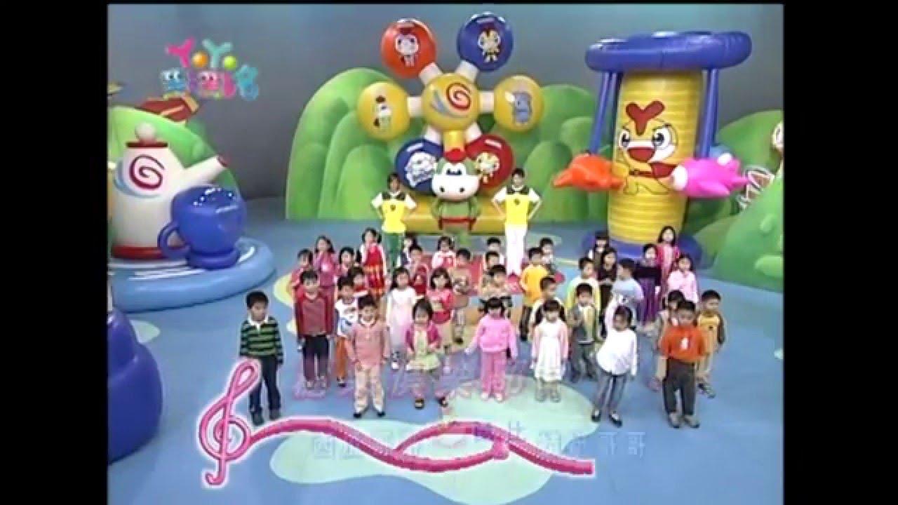 糖果俱樂部 蝴蝶姐姐 YOYO早點名 第六季 第38集 - YouTube
