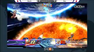 Winners Bracket 4: しゃち/Shachi(Sheik) vs ロン/Ron(Mario) SuperSma...