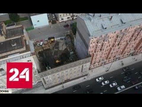 На месте снесенного дома Прошиных в Москве началась стройка