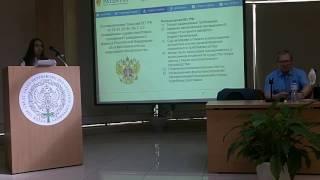Астрент по делам о защите интеллектуальной собственности - Татьяна Сергунина, юрист PATENTUS(Тема доклада: