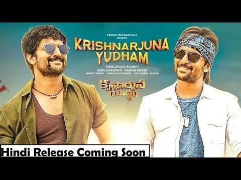 krishnarjuna-yuddham-hindi-dubbed-movie--krishnarjuna-yuddham-hindi-duubed-movie-release-soon-|-nani