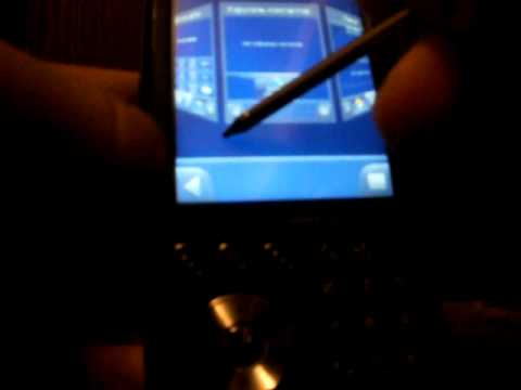 Samsung SCH- i760.AVI