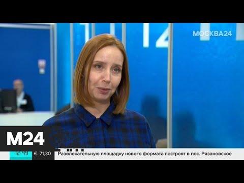 """В центре """"Моя работа"""" помогут москвичам в развитии карьеры - Москва 24"""