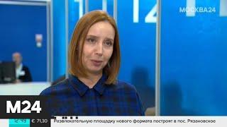 """Смотреть видео В центре """"Моя работа"""" помогут москвичам в развитии карьеры - Москва 24 онлайн"""