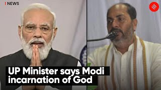 UP Minister Says PM Modi Incarnation Of God