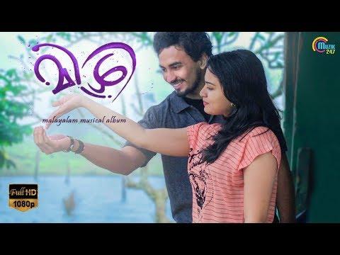 Mizhi | Malayalam Romantic Music Video |...