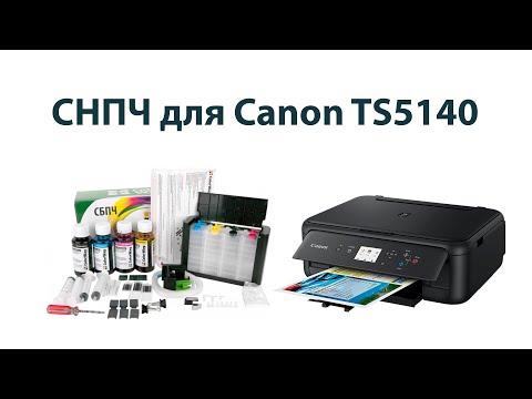Обзор СНПЧ ColorWay Canon TS-5140/E-3140 с демпфером из Rozetka