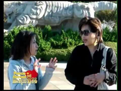 Focus Abroad : ตะลุยจีน Dalian Medical University ตอน 1