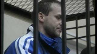 Арест Костянтина Григоришина(Арест Костянтина Григоришина., 2009-09-04T19:12:39.000Z)