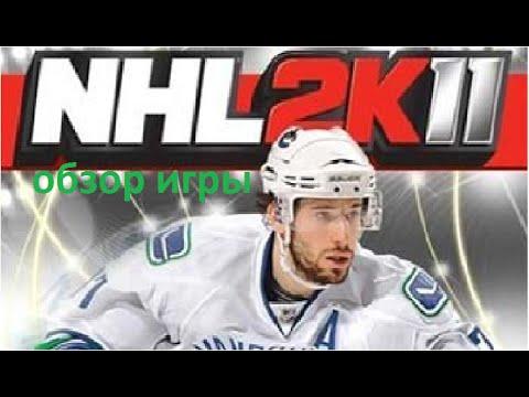 обзор игры NHL 2K на андроид