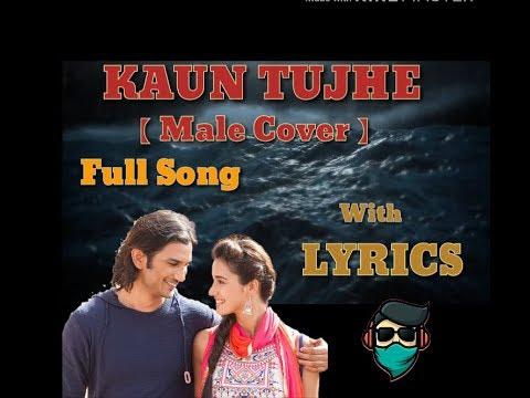 kaun-tujhe-yun-pyar-karega-male-version-song-with-lyrics