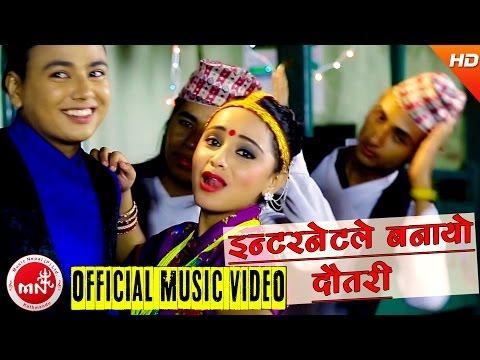 New Nepali Lok Dohori 2073/2016 | Internetle Banayo Dautari - Tilak Oli & Tika Pun Ft.Karishma/Binod