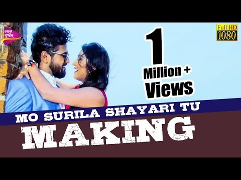 Mo Surila Shayari Tu  | Album Making  | Jay, Ankita | Tarang Music Originals