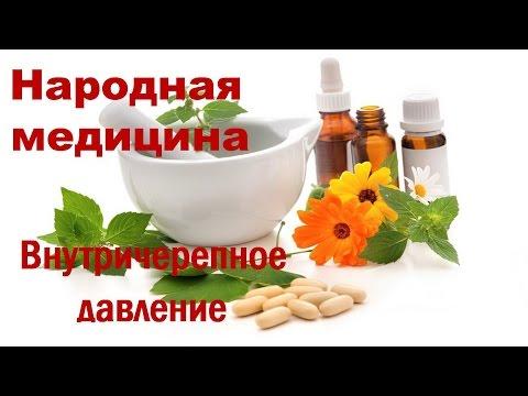 Гипертония - лечение повышенного давления народными средствами