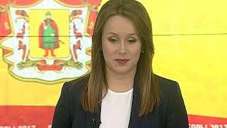 итоги выборов Губернатора Рязанской области