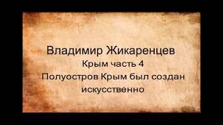 Крым - Часть 4. Где находится храм Дианы в Крыму. Экологическая катастрофа в храме Дианы.