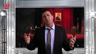Brahim Qetaj -Therret  Rugova Shaban  Manin (Official Video 2018 )