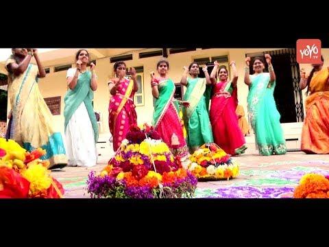 Bathukamma Celebrations in Colleges 2017 | Kasturba Gandhi Degree And PG College | YOYO TV Channel