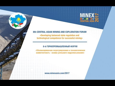 SESSION 5 - CREATING LOW COST GOLD PRODUCTION - KEY COMPONENTS OF SUCCESS